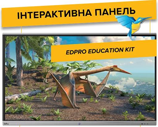 EdPro Education Kit